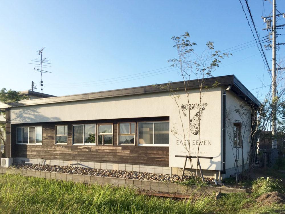 リノベーション・事務所/東海・岐阜